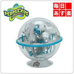 PERPLEXUS パープレクサス Perplexus Epic パープレクサス エピック 知育玩具 3D立体迷路 [4999円以上送料無料]