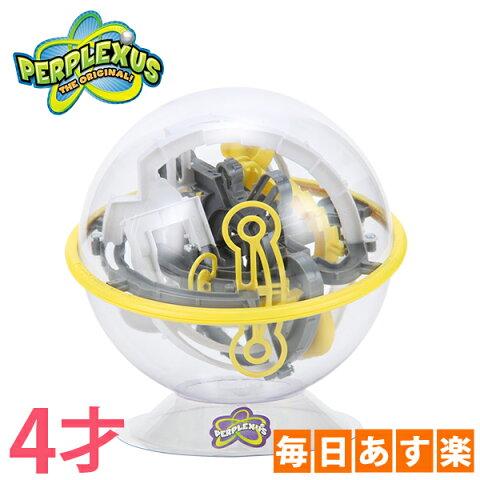PERPLEXUS パープレクサス Perplexus Rookie パープレクサス ルーキー 4才以上 BL200 知育玩具 3D立体迷路 食品検査済み [4999円以上送料無料]