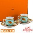 Hermes(エルメス) シエスタアイランド (シェスタアイランド)Siesta Island コーヒーカップ&ソーサセット 012717P