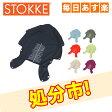 【クリアランスセール】 Stokke(ストッケ) ストッケエクスプローリー用 バックシートカバー STOKKE XPLORY Back Cover【エクスプローリー専用】 北欧 送料無料