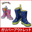 【ママ割P5倍 要エントリー】 【アウトレット】 キドラブル 長靴 レインブーツ キッズ 子供用 雨の日 デザイン 可愛い Kidorable Rain boots [4999円以上送料無料]