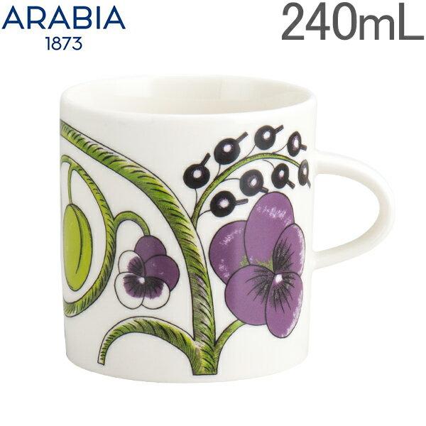 マグカップ・ティーカップ, その他  Arabia 240mL 1021005 Paratiisi Purple Mug