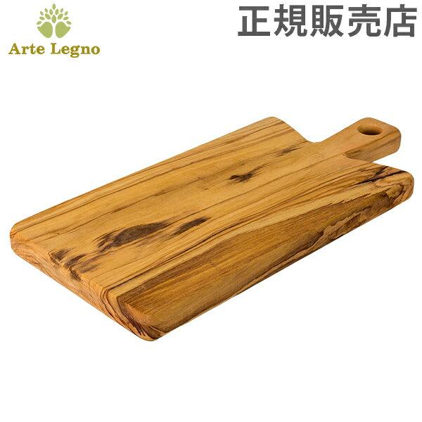調理器具・製菓器具, まな板・カッティングボード  Arte Legno P670.3 Taglieri Battilardo Grande Natural