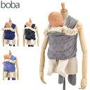 ボバ Boba 抱っこひも ボバラップ Boba Wrap ...