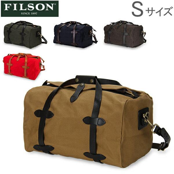 男女兼用バッグ, ボストンバッグ 1400 Filson Small Duffle Bag S 70220