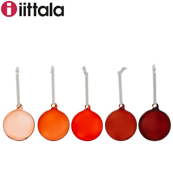 イッタラ Iittala オーナメント 5個セット グラスボール レッド 1026604 Glass ball 5set Red 北欧 インテリア ガラス フィンランド ツリー 母の日 あす楽