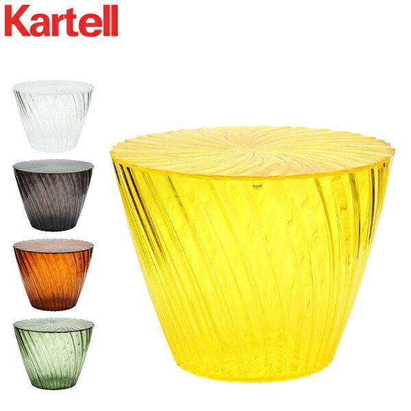 テーブル, サイドテーブル・ナイトテーブル 1000OFF 45 35cm 450 350mm 8805 Kartell SPARKLE TAVOLINO Crystal
