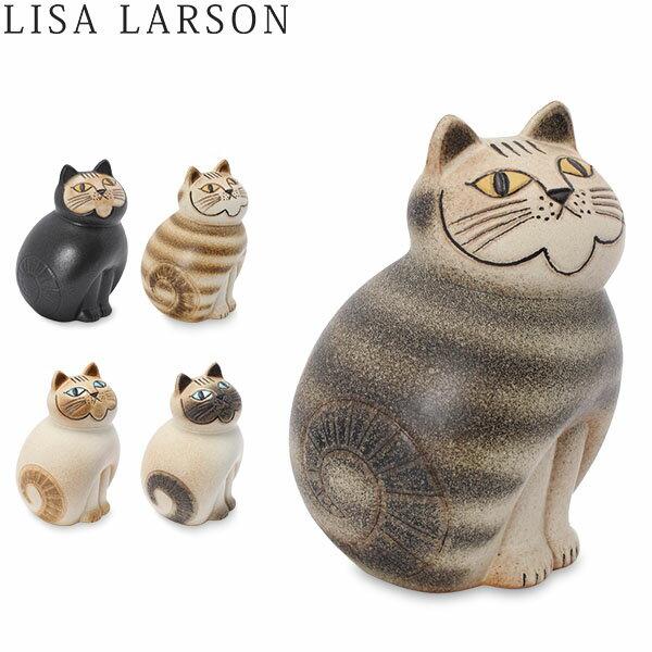 アート・美術品・骨董品・民芸品, 工芸品・民芸品  13 x 19cm 130 190mm LisaLarson Cats-Mia Midi
