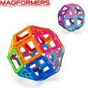 最大1000円OFFクーポン マグフォーマー おもちゃ 30ピースセット 知育玩具 キッズ アメリカ 子供 面白い Magformers 空間認識 展開図 あす楽