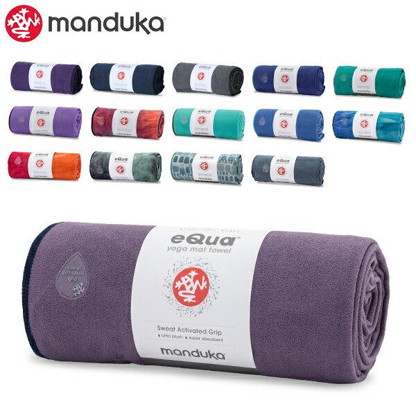ヨガ・ピラティス, ヨガタオル  Manduka eQua Mat Towel Standard 2120