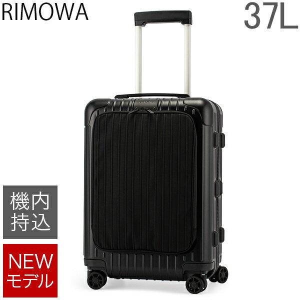 バッグ, スーツケース・キャリーバッグ  RIMOWA 37L 4 84253634 Essential Sleeve Cabin NEW