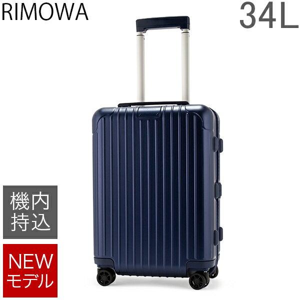 バッグ, スーツケース・キャリーバッグ  RIMOWA S 34L 4 83252614 Essential Cabin S NEW
