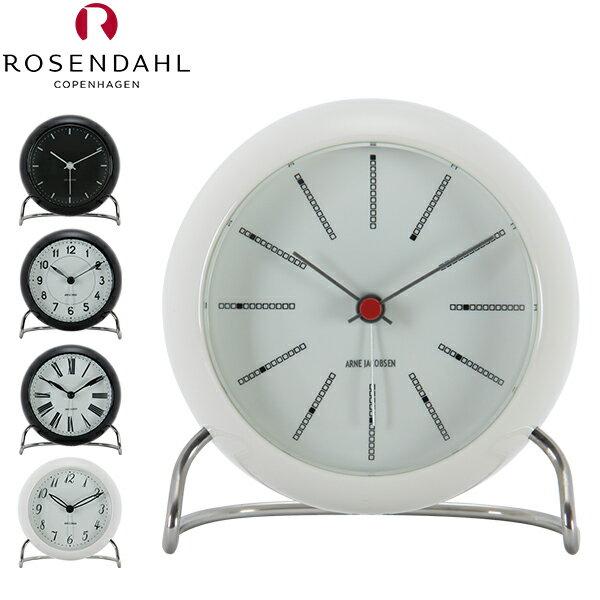 置き時計・掛け時計, 掛け時計 Rosendahl Arne Jacobsen AJ Table Clock w.alarm