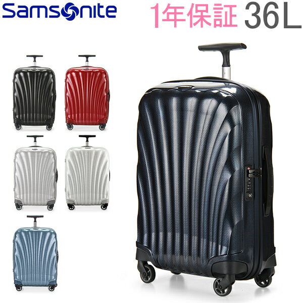 バッグ, スーツケース・キャリーバッグ  Samsonite 36L 3.0 55cm 73349 COSMOLITE 3.0 SPINNER 5520