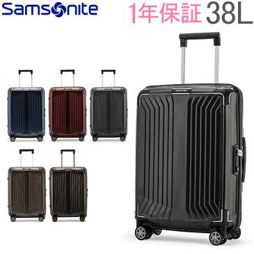 最大1000円OFFクーポン サムソナイト Samsonite スーツケース 38L 軽量 ライトボックス スピナー 55cm 機内持ち込み 79297 Lite-Box SPINNER 55/20 あす楽