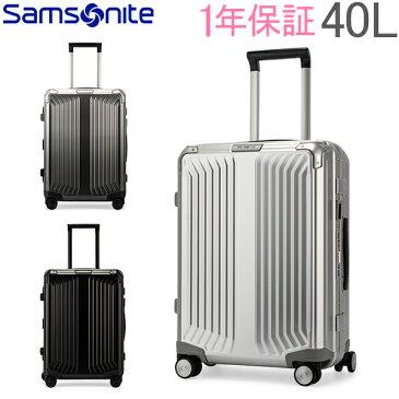 最大1000円OFFクーポン サムソナイト Samsonite スーツケース 40L ライトボックス アル スピナー 55cm 機内持ち込み 122705.0 Lite-Box Alu あす楽
