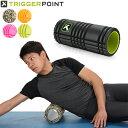 最大1400円クーポン Trigger Point トリガーポイント GRID 1.0 グリッド1.0 Foam Roller フォームローラー ストレッチ トレーニング セルフマッサージ 筋膜リリース Triggerpoint あす楽 1