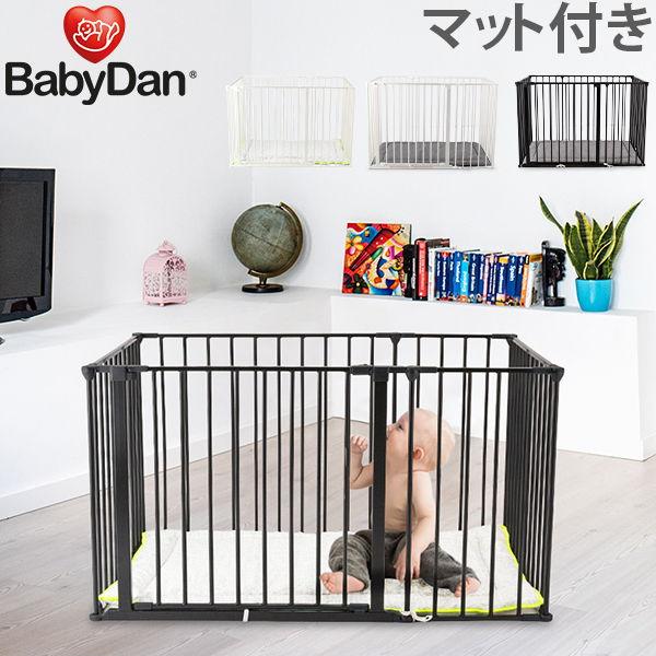 【1000円クーポン適用】 セーフティーゲート ベビーダン マット付き スクエアゲート ベビーサークル ペットケージ 北欧 Baby Dan Safety Gates & Extensions