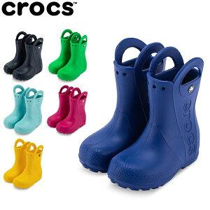 クロックス Crocs レインブーツ ハンドル イット ブーツ キッズ Handle It Rain Boot Kids ジュニア 子供 長靴 男の子 女の子 雨 雪 防水 あす楽