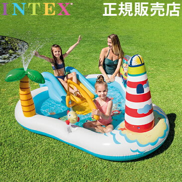 【GWもあす楽】 インテックス Intex プール フィッシングファン プレイセンター 218×188×99cm 57162NP ビニールプール ファミリープール 家庭用 水遊び