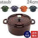 外輪鍋 日本製 中尾アルミ ニューキングポット外輪鍋 目盛付54cm 42.0L アルミ鍋 業務用鍋