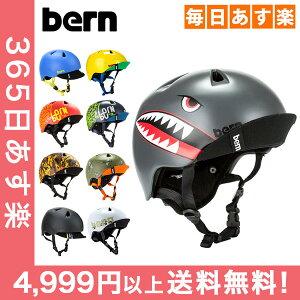 バーン Bern ヘルメット 子供...