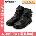 Trippen トリッペン Bomb ボム buf レザーショートブーツ black ブラック [4999円以上送料無料]