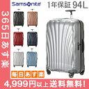 【1年保証】 サムソナイト Samsonite スーツケース 94L ...