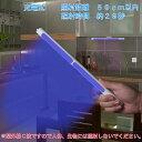 LED紫外線除菌ライト スティックタイプ 紫外線C波 UVC