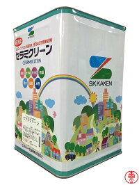 セラミクリーン白・淡彩色16K【送料無料】エスケー化研高機能シリコン樹脂塗料