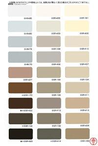サニービルドEXつや消し白・SR標準色(淡彩)・日本塗料工業会塗料用標準色(淡彩)20kg水性内外部壁用塗料エスケー化研