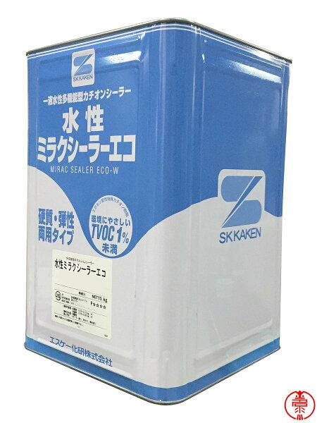 水性ミラクシーラーエコ各色15kgカチオン系シーラーエスケー化研