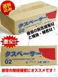 【送料無料】最安値に挑戦!タスペーサー02 黒 500個入 平板屋根、再塗装時の縁切り部材