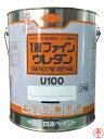 1液ファインウレタンU100 シャニングリーン 緑 3kg 【送料無料】 日本ペイント ウレタン 弱溶剤塗料