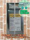 ファイングラシィSi 各艶 15Kセット【送料無料】日本ペイント タイル面・磁器タイル面用クリヤー塗料