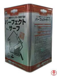 パーフェクトサーフ15kg日本ペイントサイディングボードパーフェクトトップ