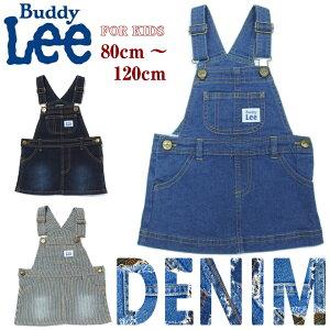 f857bf0413372 Buddy Lee キッズ オーバーオール スカート LEE リー ジャンパースカート サロペット デニムスカート ガールズ デニム ジャンパースカート