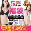 【送料無料 A65〜F95】【300円OFFクーポン配布中!...