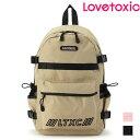 LovetoxicシリコンワッペンDバッグ/ラブトキシック(Lovetoxic)8393453
