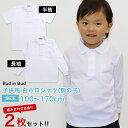 【子供ポロシャツ 2枚セット】スクール 白 ポロシャツ 選べ...