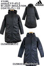 WLIGHTINSULATIONCOAT《レディース》EYU95