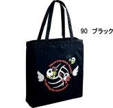 品番:EBV516-90(ブラック)衝撃価格!お買い得!【アシックス】バボちゃんトート