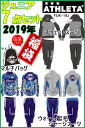 送料無料 福袋:FUK-19JATHLETA【アスレタ】20...