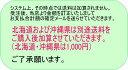 品番:B-005ATHLETA【アスレタ】リバーシブルビブス10枚セット(2-11番)《メンズ》ビブス セット サッカー 10枚送料無料【即日発送対応】(北海道・沖縄県は送料料金表参照) 2