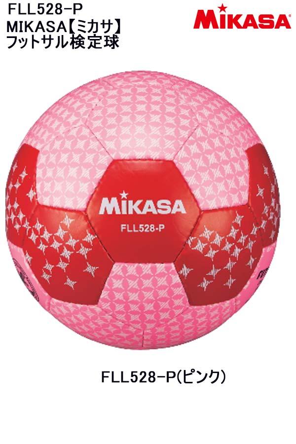 フットサル, ボール :FLL528-PMIKASA 4