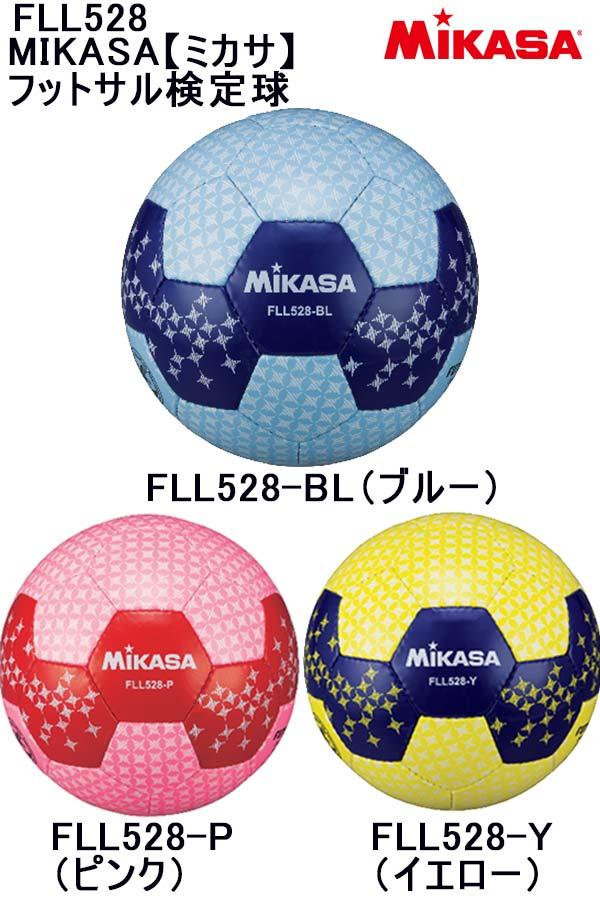 フットサル, ボール 9:FLL528MIKASA 4