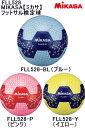 【ポイント9倍】【お買物マラソン限定】即日発送可品番:FLL528MIKASA【ミカサ】フットサル検定球 一般 大学 高校 中学校 フットサルボール 検定球 4号球フットサル ボール その1