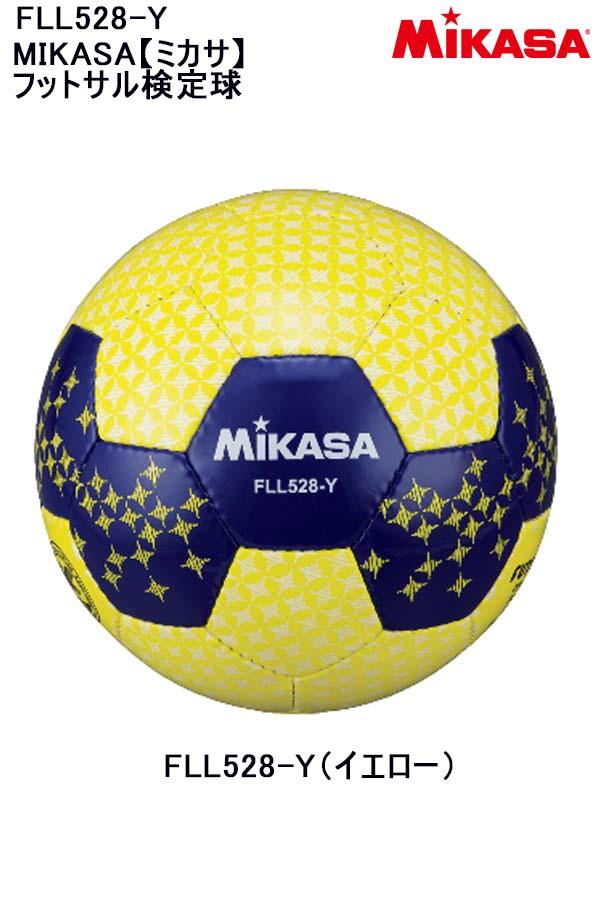 フットサル, ボール :FLL528-YMIKASA 4