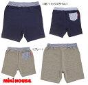 ☆Every Day mikihouse!/ミキハウス爽やか5分丈パンツ【size80c/90c/100c/110c/120c/130cm】