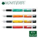【廃番】【正規販売店】 MONTEVERDE モンテベルデ ...